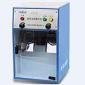 JJCC磁性金属测定仪 磁性金属物含量