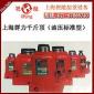 上海群力千斤顶|群力油压千斤顶|性价比高